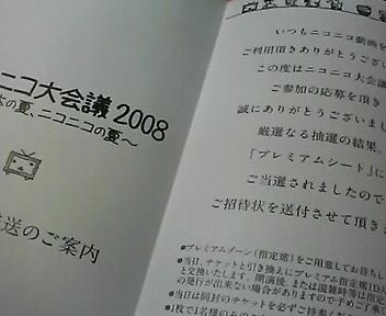 080616-1.jpg