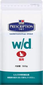 ヒルズw/d